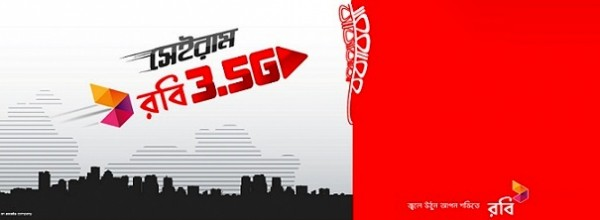 Robi Latest 3.5G Internet Packages Update Price