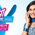 Grameenphone Bondho Sim Offer January 2016 On 29Tk Recharge