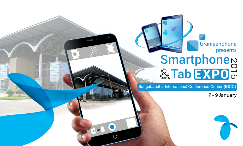 Smartphone and Tab Expo 2016