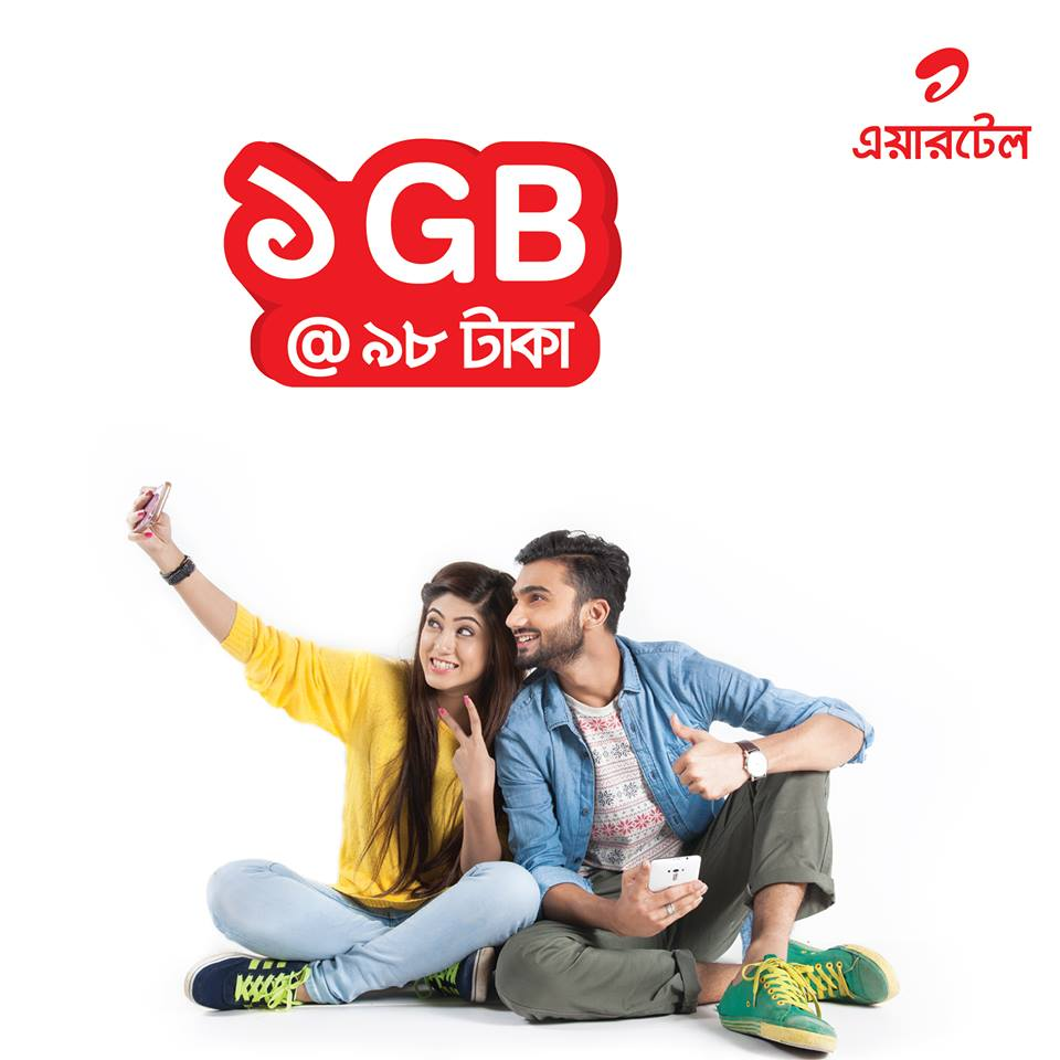 Girl airtel unlimited talktime offers the tear