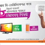 Banglalink SIM Re Verification Recharge tk58 Win Malaysia Tour, LED TV,  3G Handset
