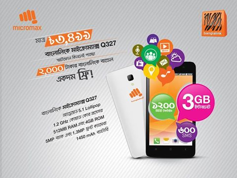 Buy MICROMAX Q327 Smartphone Only 3499 Tk With Banglalink 2000 Taka Bundle