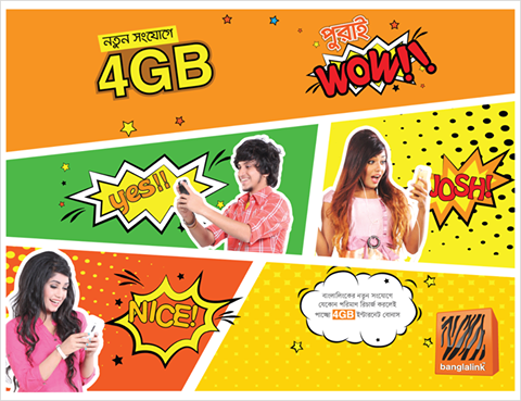 banglalink new sim offer Get free 4GB internet data