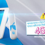 GP 4GB Free Internet Data Offer For SIM Biometric Re-registration