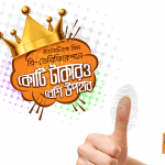 banglalink SIM re-registration offer: Win 10 Lac Taka Reward!