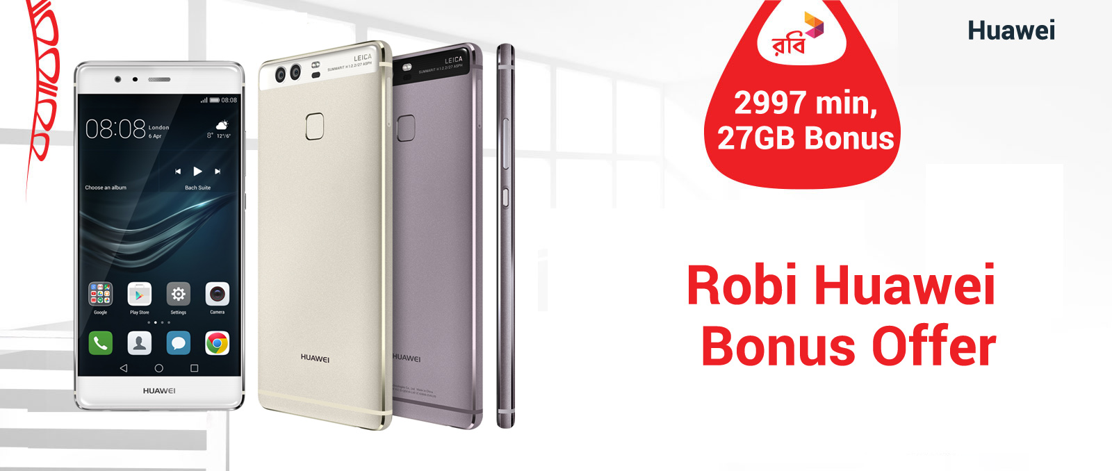 Robi Huawei P9 EID Bonus Offer 2016 Get free 27GB 3g internet