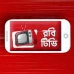 How to can active & Use Robi Live Mobile TV packages details