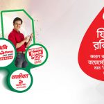 Robi Bondho Sim Offer june 2016 2GB Internet Data 19tk only