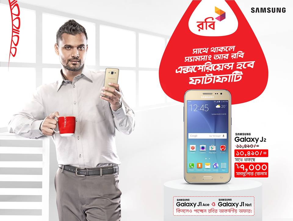Robi Eid Offer 2016: Buy Samsung Handset Get Free Internet, Talk time, Sms On Galaxy J1 Nxt, J1 Ace, J2
