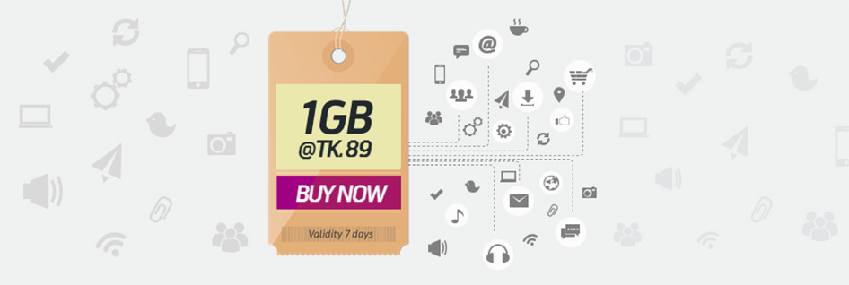 Gp 1GB 3G Internet package 99 tk Only! Grameenphone 1 gb Pack active code