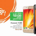 Huawei Banglalink Handset Offer Y3II & Y5II Mobile Get Free 24Gb Internet & 3000 Minute TalkTime