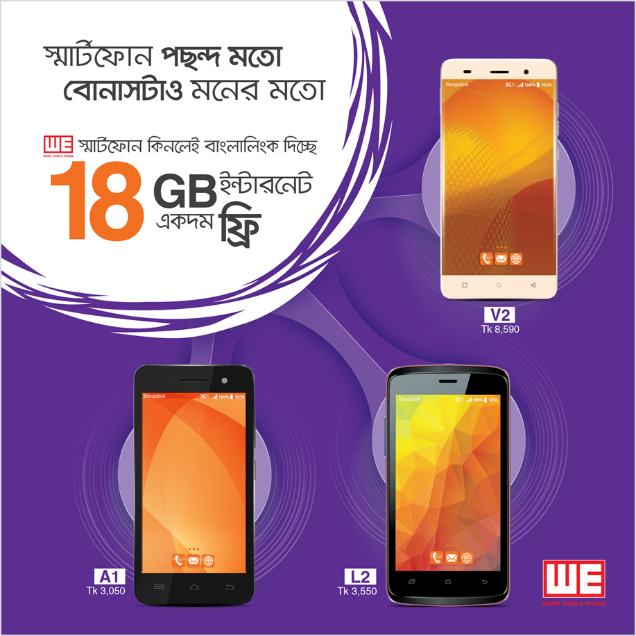 Buy a we smartphone Banglalink Given you 18 GB free Internet Data