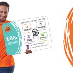 Banglalink ONE COUNTRY, ONE OFFER Recharge Tk49 Get Free Internet, Talktime & SMS