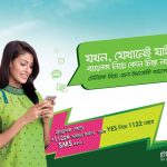 Teletalk Emergency Advance Taka Balance System Code