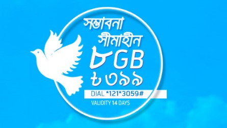 GP 8GB Internet 399tk Offer