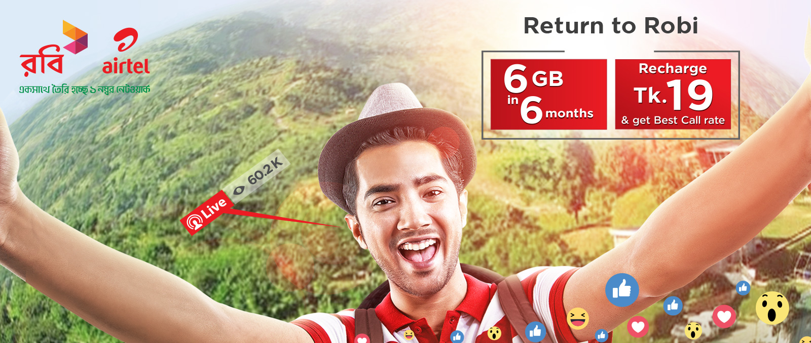 Robi inactive sim offer