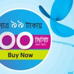 GP 300 Minutes Only 99 Tk Grameenphone Talktime Offer