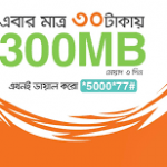 Banglalink 300MB Internet Data at 30 Taka Only