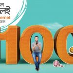 Dial Banglalink *1100# Menu Enjoy Internet Pack Minute SMS Bundle