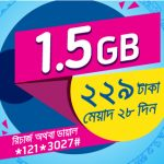 GP 1.5GB Internet Packs 229 Tk For 28Days