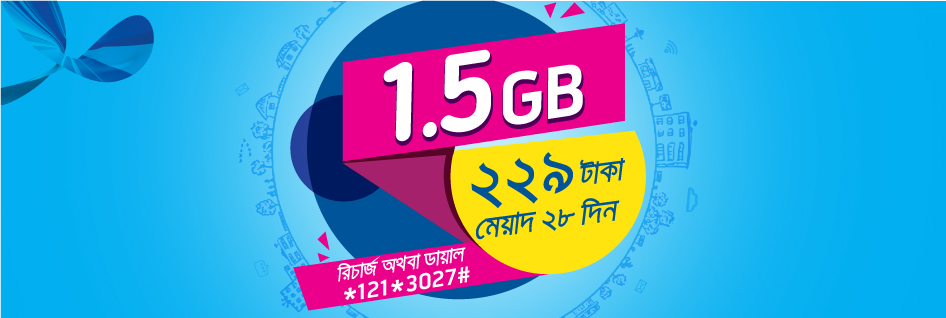 GP 1.5 GB Internet packages