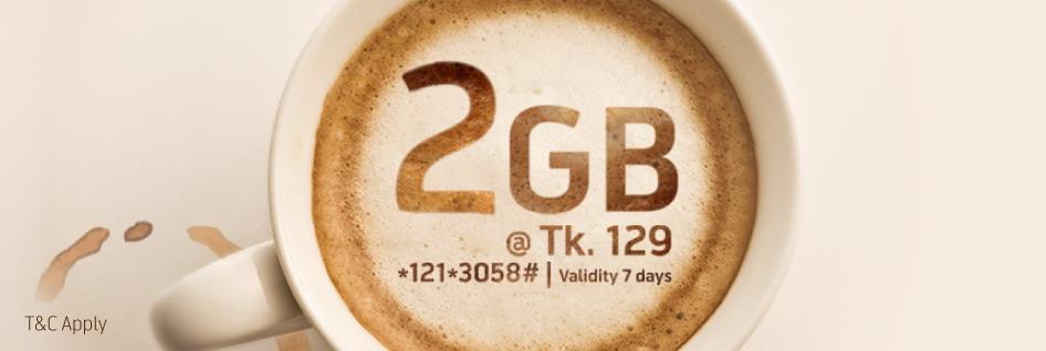 GP 2GB