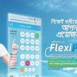 Facility Of Grameenphone Flexi Plan