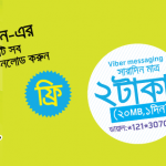 Now Viber Messaging Free sticker On Grameenphone Network