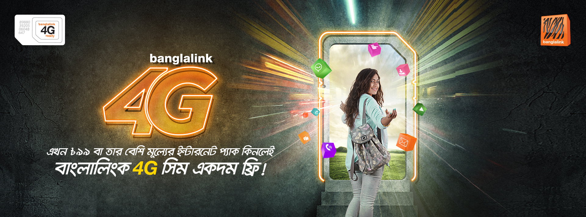 Banglalink 4G Sim Free replacement