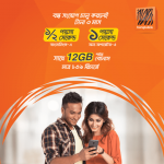 Banglalink Bondho Sim Reactivation Offer 2018