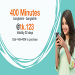 Banglalink Bundle Pack 400 minutes Only 123 Taka