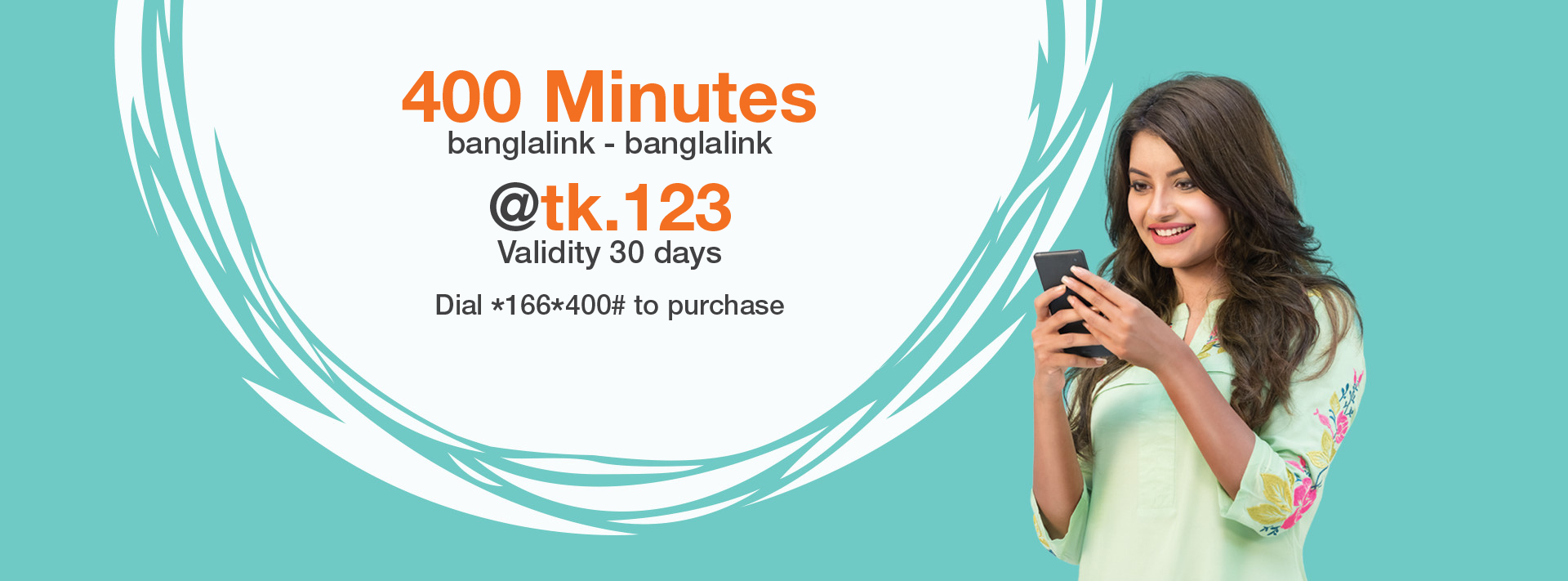 Banglalink Bundle