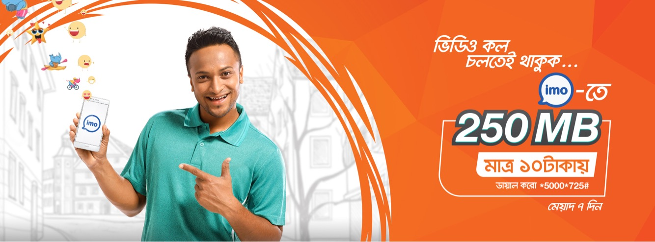 Banglalink Imo Internet Pack