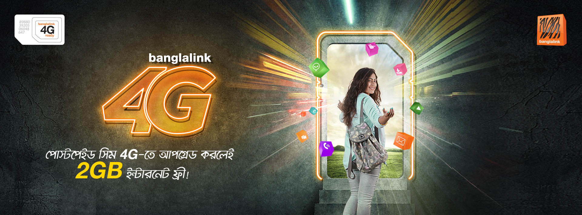 Banglalink 4G SIM Replacement