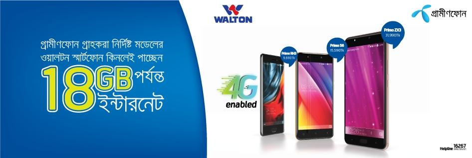 GP 4G Walton Smartphone