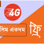 Buy Internet Pack worth 99 Taka Get Free Banglalink 4G SIM Replacement