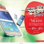 Robi Samsung Smartphone Offer