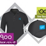 Grameenphone Star customers Gift offer for Recharge Get Polo shirt and Cap