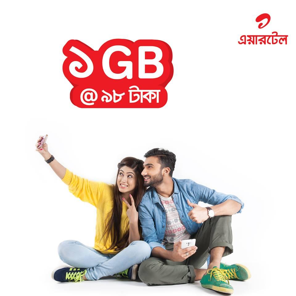 Airtel Bondho Sim Bonus Offer 2016 Unlimited kotha And sharing - New Sim Offer | Latest Internet ...