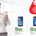 Robi samsung mobile offer 2016: With J1 Nxt, J1 Ace, J2 smartphone