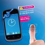 Grameenphone sim re registration Offer Win a Smartphone