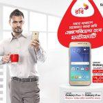 Robi Eid Offer 2016: Buy Samsung Handset Get Free Internet, Talk time, Sms On Galaxy J1 Nxt, J1 Ace, J2