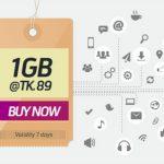 Gp 1GB 3G Internet package 99 tk Only! Grameenphone 1 gb Pack active code