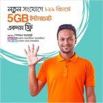 Get New Banglalink Sim recharge Tk29 Get START-UP Bonus 5GB internet Data Free