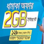 Gp 2GB internet pack now Tk 129 only