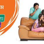 Banglalink Inactive SIM Reactivation Bonus Offer 2017