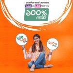Banglalink 100% Recharge bonus Offers