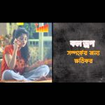 Banglalink network Call Drop Get Minute Back