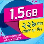 GP 1.5GB Internet Packs 229 Tk For 28Days