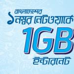 Grameenphone (GP) 1gb Internet Package Offer 2017